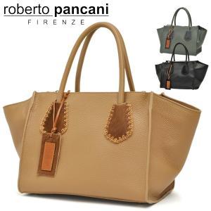 ラゲージトートバッグ レディース レディス 2WAY 斜め掛け 仕事 舟型 カーフレザー イタリアブランド roberto pancani brand bag|carron