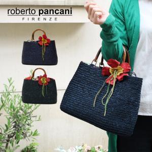かごバッグ レディース レディス トートバッグ 軽量 ストロー バンブーハンドル トロピカル コサージュ イタリアブランド roberto pancani マーサ brand bag|carron