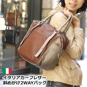 ショルダーバッグ レディース レディス 通勤 2WAY バイカラー 本革 カーフレザー 斜め掛け イタリアブランド TOSCANI マリーニ brand bag|carron