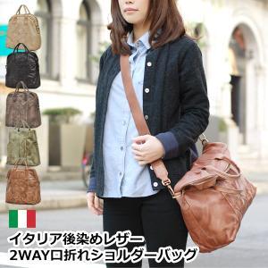 口折れショルダーバッグ レディース 通勤 メンズ 大容量 ボストン 2WAY 斜め掛け 革 ウォッシュレザー A4 イタリアブランド TOSCANI チェリア brand Men's bag|carron
