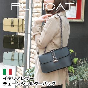 チェーンバッグ 本革 ブランド ショルダーバッグ レディース レディス レザー 小さい スタッズ イタリア PULICATI brand bag|carron