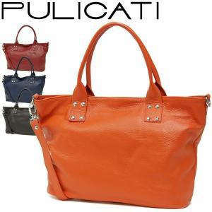 トートバッグ 大きめ ブランド レディース レディス 通勤 シンプル A4 2WAY 斜め掛け 本革レザー イタリアブランド brand PULICATI イルメラ bag|carron