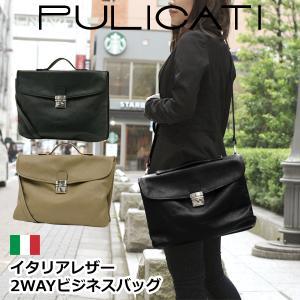 ビジネスバッグ ブリーフケース ブランド メンズ 本革 鞄 レディース 通勤 2WAY A4 斜め掛け ショルダーバッグ クラッチ イタリア PULICATI カルロ brand Men's|carron