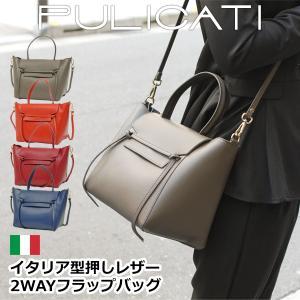 ハンドバッグ レディース レディス 小さめ 本革レザー ショルダーバッグ フラップ ワンハンドル ブランド 2WAY 通勤 イタリア PULICATI コスタンツァ brand bag|carron