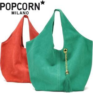トートバッグ レディース レディス ブランド タッセル チェーン ポーチ イタリア POPCORN 本革スエードレザー シアナ brand bag carron