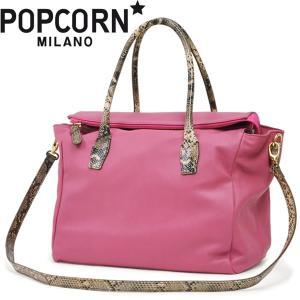 口折れボストン トートバッグ レディース レディス 通勤 2WAY 本革レザー イタリアブランド POPCORN デランナ A4 brand bag|carron
