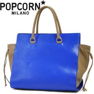 トートバッグ レディース レディス 通勤 本革 2WAY コンビレザー イタリアブランド POPCORN ネレーア brand bag|carron