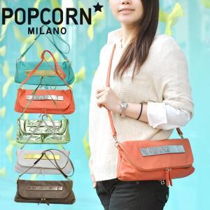 ショルダーバッグ レディース レディス 本革レザー ポシェットバッグ 口折れ イタリアブランド POPCORN 2WAY シャイニー 斜め掛け リュシー brand bag|carron