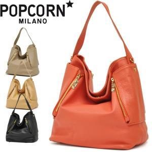 ワンショルダーバッグ レディース レディス 通勤 本革レザー 2WAY 斜め掛け 変形 イタリアブランド POPCORN ラウニ brand bag|carron