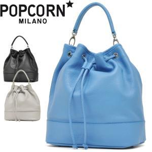 巾着バッグ レディース レディス ワンハンドル トートバッグ 本革レザー 2WAY ショルダーバッグ イタリアブランド POPCORN カロル bag brand|carron