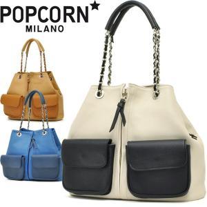 チェーンバッグ レディース ショルダーバッグ 2WAY ハンドバッグ バイカラー 本革レザー イタリア POPCORN ルート レディス bag|carron