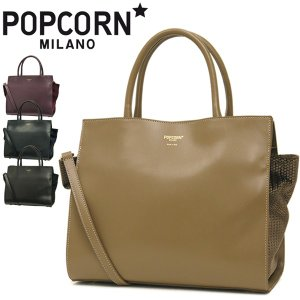 トートバッグ レディース レディス 通勤 本革 ショルダーバッグ カーフレザー ベロア コンビ 2WAY イタリアブランド brand POPCORN アンリエット bag|carron