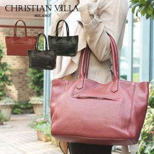 トートバッグ レディース ショルダー 通勤 本革カーフレザー ポーチ付 イタリアブランド brand CHRISTIAN VILLA フィリッパ A4 レディス bag|carron