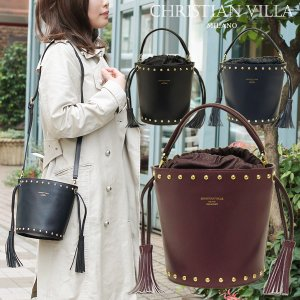 ミニショルダーバッグ レディース レディス バケツバッグ ハンドバッグ フリンジ 型押しレザー 2WAY イタリアブランド brand CHRISTIAN VILLA bag|carron