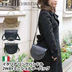 リングハンドルバッグ ミニショルダーバッグ レディース レディス ハンドバッグ 半月型 本革レザー brand イタリアブランド CHRISTIAN VILLA bag|carron