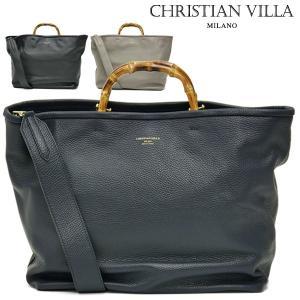 バンブーハンドル トートバッグ レディース レディス 通勤 A4 2WAY ショルダーバッグ 本革レザー イタリアブランド CHRISTIAN VILLA brand bag|carron