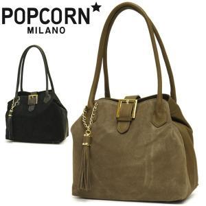 トートバッグ レディース 通勤 本革 カーフレザー スエード タッセル おしゃれ イタリアブランド brand POPCORN ファビアーナ レディス bag|carron