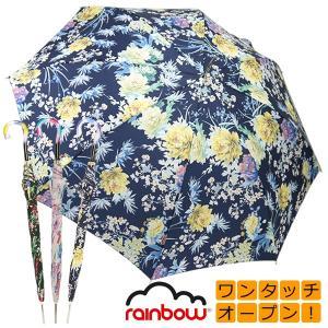 長傘 ワンタッチオープン ジャンプ傘 レディース レディス フラワープリント柄 お洒落 雨傘 アンブレラ イタリアブランド rainbow brand|carron