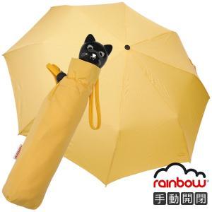 折りたたみ傘 キャットハンドル 雨傘 レディース 猫 可愛い カラフル イタリア ミラノ老舗傘メーカー rainbow|carron