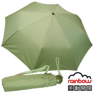 折りたたみ傘 レディース お洒落 ローズハンドル 雨傘 イタリア ミラノ老舗傘メーカー rainbow|carron