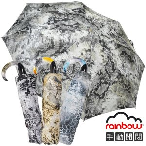 折りたたみ傘 雨傘 レディース フラワー パイソン ペイズリー プリント イタリア ミラノ老舗傘メーカー rainbow|carron