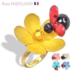 ナチュラルリング 指輪 フリーサイズ レディース フランスブランド ROSE HAYLLAND レディバード 幸運のてんとう虫 myosotis|carron
