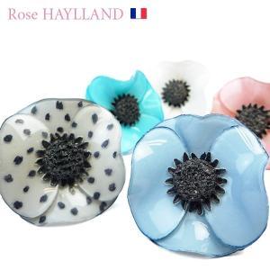指輪 レディース レディス フラワーモチーフ ナチュラルリング フリーサイズ フランスブランド ROSE HAYLLAND ポピー brand|carron