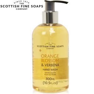 ハンドソープ ハンドウォッシュ オレンジブロッサム 液体石鹸 SCOTTISH FINE SOAPS 300ml|carron