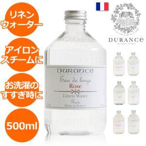 デュランス リネンウォーター エッセンシャルオイル配合 フランス製 DURANCE 500ml|carron
