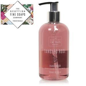 ハンドソープ ボトル おしゃれ タングルドローズ ハンドウォッシュ 液体石鹸 英国ブランド SCOTTISH FINE SOAPS|carron