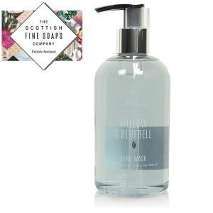 ハンドソープ ボトル おしゃれ ウィロー ブルーベル ハンドウォッシュ 液体石鹸 英国ブランド SCOTTISH FINE SOAPS|carron