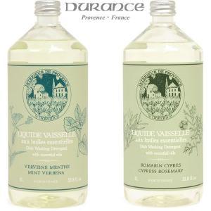 ディッシュクリーナー 食器用 液体洗剤 フランス DURANCE エッセンシャルオイル配合 1L|carron