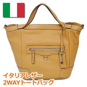 トートバッグ ハンドバッグ レディース レディス 通勤 2WAY 本革レザー 斜め掛け イタリアブランド brand AmberRose セレーネ bag|carron