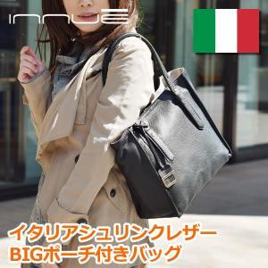 トートバッグ ブランド レディース レディス 通勤 シンプル インナーバッグ 本革 シュリンクレザー イタリアブランド innue テルエス brand bag|carron