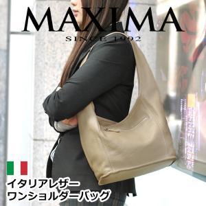 ワンショルダーバッグ レディース 本革レザー イタリアブランド MAXIMA カルメーラ