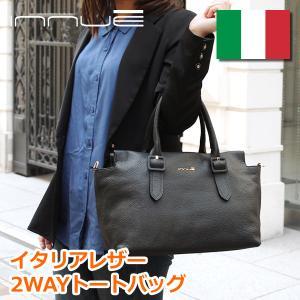 トートバッグ レディース レディス 通勤 斜め掛け 2WAY 本革 イタリアブランド brand シュリンクレザー innue オルガ bag|carron