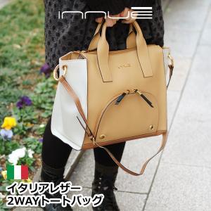 トートバッグ レディース 通勤 本革レザー 2WAY ブロックカラー フロントポケット イタリアブランド innue A4 カリーヌ brand レディス bag|carron