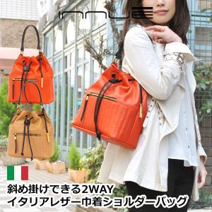 ワンショルダーバッグ 巾着バッグ レディース レディス バイカラー 2WAY キルティング コンビレザー イタリアブランド innue ソレーヌ brand bag|carron