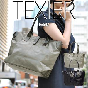 トートバッグ レディース レディス 通勤 大容量 ママバッグ 軽量 マザーズバッグ マザーバッグ A4 フランスブランド TEXIER brand bag 母の日|carron
