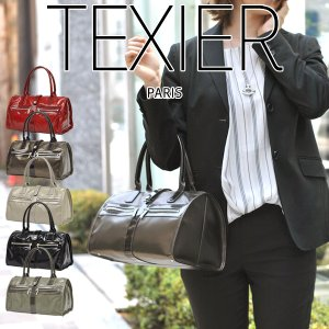 ボストンバッグ レディース レディス 軽量 通勤 ショルダーバッグ  エナメル 艶 コットンキャンバス フランスブランド TEXIER brand bag|carron