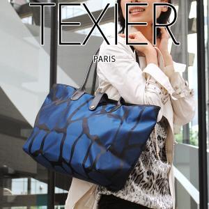 ナイロントートバッグ レディース レディス 通勤 軽量 おしゃれ 軽い 本革レザー A4 フランスブランド brand TEXIER bag|carron