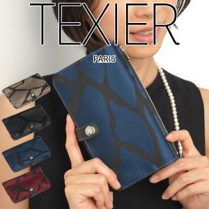 トラベルウォレット財布 パスポートケース ナイロン 本革レザー フランス製 TEXIER|carron