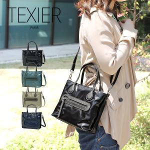 ミニショルダーバッグ レディース レディス ブランド ママ 斜め掛け 小さめ ポシェット 軽量 2WAY フランス TEXIER brand bag|carron