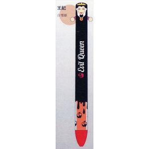 Disney mimi pen ディズニーmimiペン ヴィランズシリーズ 白雪姫/王妃 サカモト 22016001 carrot