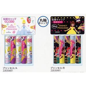 ディズニープリンセス×タケヤマノリヤ サカモト 鉛筆キャップ5本セット 22030801 22030901 carrot