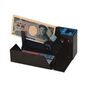 外国紙幣やギフト券なども高速計数のカウンター。小型&軽量で、持ち運びもラクラク。通常カウントのほか、...