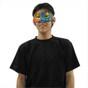 アーテック デザイン仮面 art45543の詳細画像2