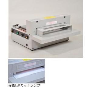 切れ味抜群の超高速度鋼刃物を装備! 赤色LEDカットランプを装備! 場所をとらないコンパクト設計&省...