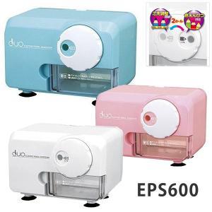 アスカ Asmix 電動鉛筆削り器 電動シャープナー duo EPS600
