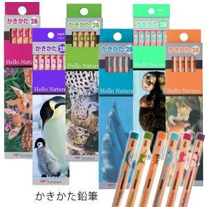 エコマーク認定商品の筆記具のトンボ鉛筆「かきかた鉛筆 ハローネイチャー」シリーズは、野生動物の親子を...